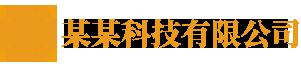 q149企业网站模板